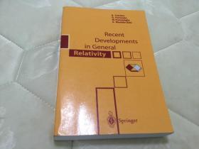 英文原版;recent developments in general relativity (广义相对论的最发展)