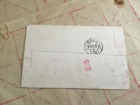 1978年国内邮资己付戳 实寄封一枚