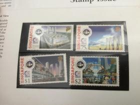 commemorative stamp lssue   meet in singapore(新加坡纪念邮票)邮票