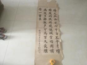 湖北著名画家吕幼安书法【未装裱】