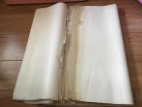 老白纸 一刀 [140张]