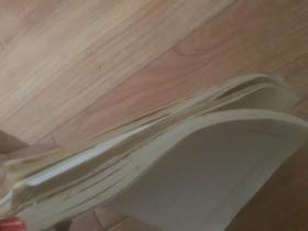 几种空白老稿纸近100张