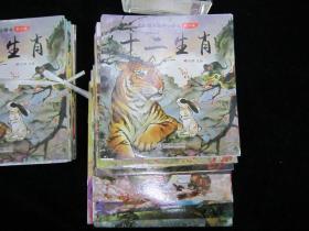 中国经典故事小绘本 第二辑.全20册