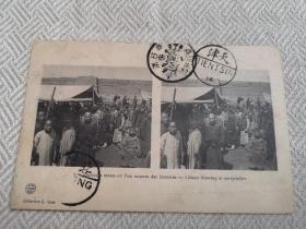 北京老明信片,民初北京城墙边的说书场,评书、相声,曲艺,1914年实寄掉票