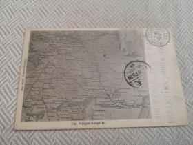 天津老明信片,清末八国联军侵华时期,北京、天津、塘沽、大沽,地图明信片