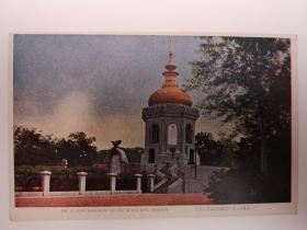 天津老明信片,俄国公园,北清战役(八国联军侵华)纪念塔