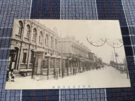 天津老明信片,日本租界荣街,今新华路,1910年实寄掉票