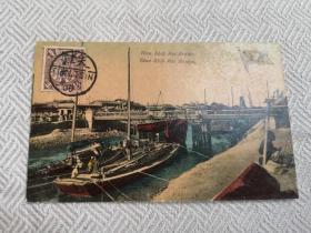 天津老明信片,清末龙旗片,第一代金华桥,袁世凯桥,邮政信票