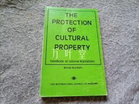 万叶堂英文原版  the protection of  cultural property