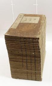 类经(清代和刻本   类经序目1册、类经32卷32册、图翼11卷8册、附翼4卷2册=43册全套)