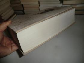 100部世界最伟大文学作品之首;堂吉诃德 (绒面精装) 大16开厚册  AE8754