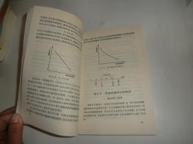 食品风味化学  中国轻工业出版社  P4567