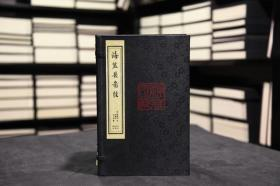海盐县图经(16开线装 全一函十册)