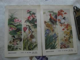 年画缩样散页:家禽花卉四条屏
