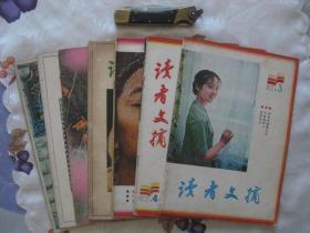 读者文摘1982年第3、4、5、6、7、9、12期(共7册合售)