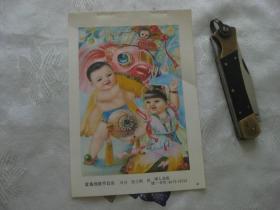 年画缩样散页:金鱼戏珠节日乐