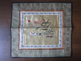 绣品:鸳鸯戏水(早期出口刺绣商品)