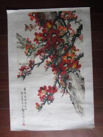 年画 宣传画:英雄花放漫天红(黄幻吾作,上海人民出版社出版;1977年第一版一次印刷;二开)