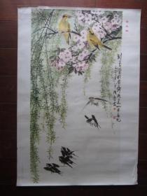 年画 宣传画:春光图(陆仰非作,浙江人民出版社出版,1978年第一版一次印刷;二开)
