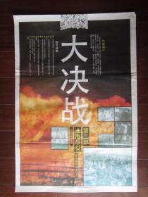 老电影海报:大决战 第二部 淮海战役(八一电影制片厂摄制,二开)