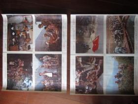 老电影海报:四渡赤水(八一电影制片厂摄制,二开,一套2张全)