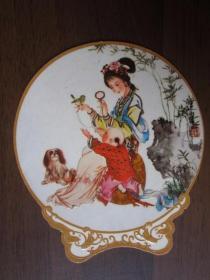 1981年月历卡:逗雀(南京人民印刷厂印制)