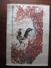 年画 宣传画:红梅报春(陈大羽作,上海人民出版社出版;1977年第一版一次印刷;二开)