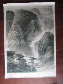 年画 宣传画:井冈山(李可染作,1977年上海人民出版社出版,二开)