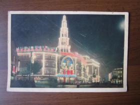 1960年明信片:上海大世界游乐场节日之夜