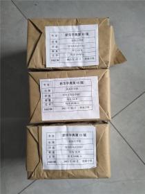 新华字典第11版,3小包,共42本,全新未拆封,包快递