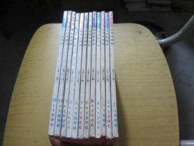 读书(1996年1-12期)