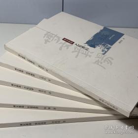 博文贵阳(全五册)(竹枝贵阳、草木人间、贵阳小吃、筑地封烟、艺文过眼录)