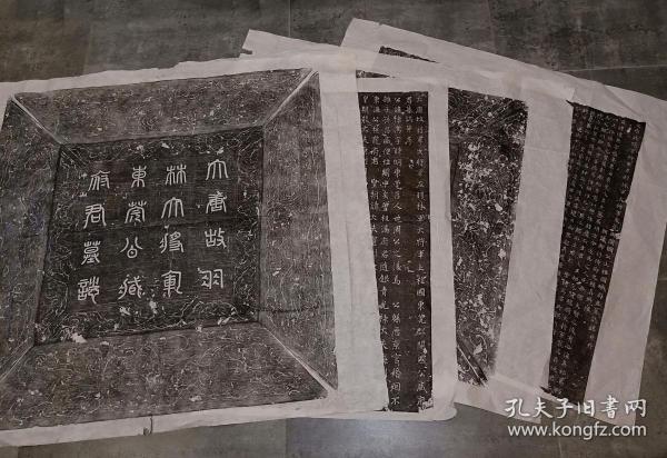 唐·臧怀亮墓志拓片,李邕,颜真卿书法字帖碑帖,行书楷书。
