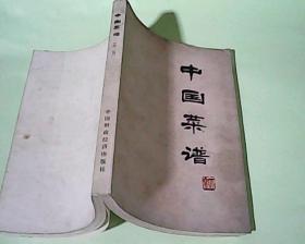 中国菜谱  北京