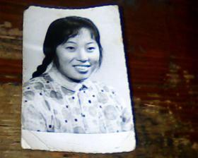 老黑白照片 3寸女 编号51