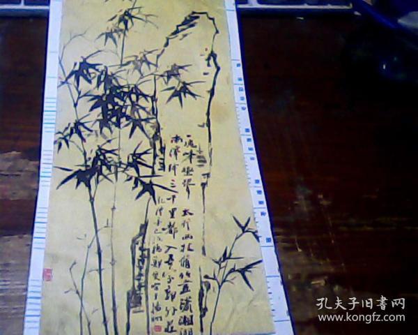 剪报画页 竹子