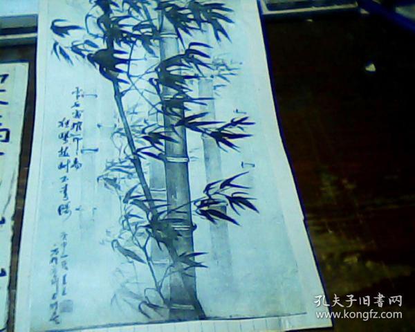 剪报画页 竹
