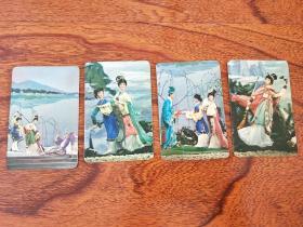 1980年 年历卡:白蛇传---游湖借伞,雷峰塔倒掉,断桥相会,盗仙草。(4枚合售)