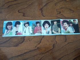 1986年年历歌片:生活中的山口百惠(折叠式)