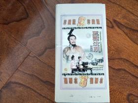 中国古典名著巨献八十四集电视连续剧三国演义