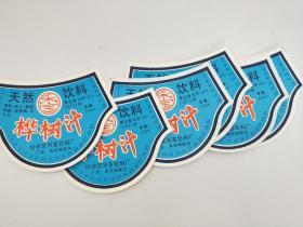 天然饮料 桦树汁【10张】