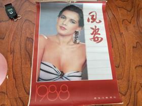 老挂风姿1988年 全