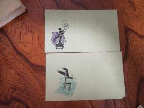 信封 2枚