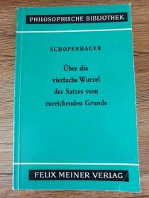 SCHOPENHAUER:ÜBER DIE VIERFACHE WURZEL DES SATZES VOM ZUREICHENDEN GRUNDE 《论充足理由律的四重根》叔本华1813年大学博士论文(国内现货)