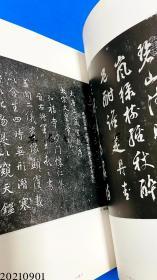 补图勿拍 原田观峰收藏图录全3册 1明清的书与古砚的世界 2唐代的碑刻 3清代的帖学派 大16开 软皮 共重2.4公斤