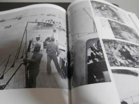支那事变 写真集 1979年 图书刊行会 434页