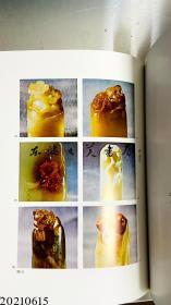 图说石材印/木耳社/1977年/图版144点/文房/小林德太郎 1.8公斤 B5