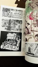 铜泽的美/1995年/263页/每日新闻社/铜器/青铜器