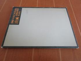2002中国艺术研究院高级研修班油画作品集