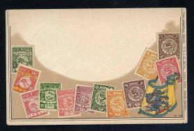清蟠龙邮票图明信片